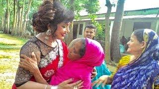 গাজীপুরের বৃদ্ধাশ্রমে চিত্রনায়িকা রোজিনা !! Bangla Showbiz News