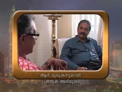 R Murugan video