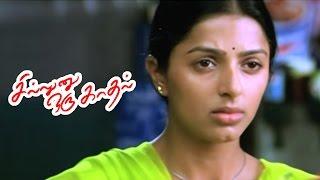 Sillunu Oru Kadhal | Tamil Movie Scenes | Bhumika expresses her love | Suriya | Bhumika | Ar Rahman