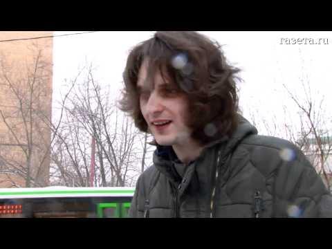 Максим Кац. Интервью.