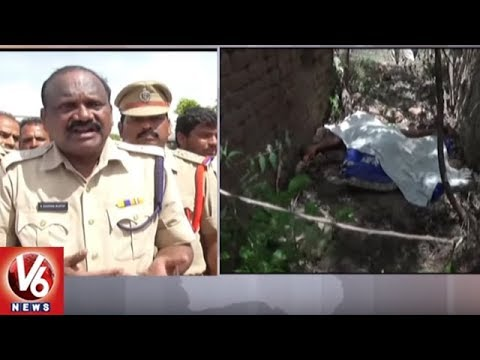 Missing 10-Year-Old Girl Found Dead In Kuchanpally Village | Nirmal | V6 News