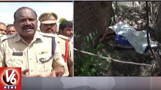 Missing 10-Year-Old Girl Found Dead In Kuchanpally Village | Nirmal