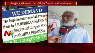 YCP MP Subba Reddy Face to Face About AP Special status || No Confidence Motion