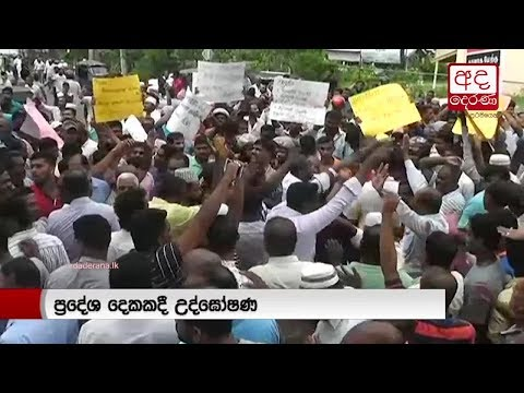 protests staged at t|eng