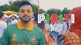Nish - Piriti (Boishakhi Mela London 2019) | OFFICIAL VIDEO