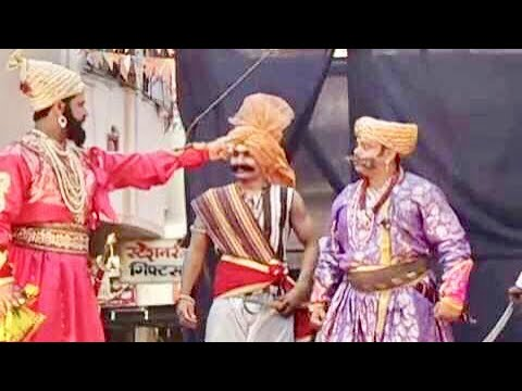 Hindavi Swarajya Chhatrapati Shivaji Maharaj Natak With Powada  Part 2 video