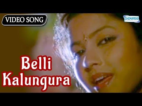 Title - Belli Kalungura - Kannada Hit Song