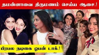 I Wish to Marry With Tamannaah – Famous Actress Open Talk