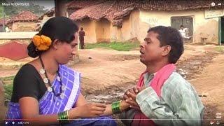Chhattisgarhi Comedy Clip 47 - छत्तीसगढ़ी कोमेडी विडियो - Best Comedy Seen - Hemlal & Upashna