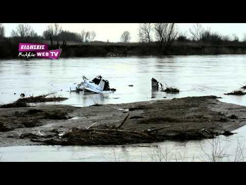 Αεροπλάνο στον Αξιό ποταμό στα Ρίζια του ν.  Κιλκίς