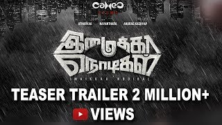Imaikkaa Nodigal - Official Teaser Trailer