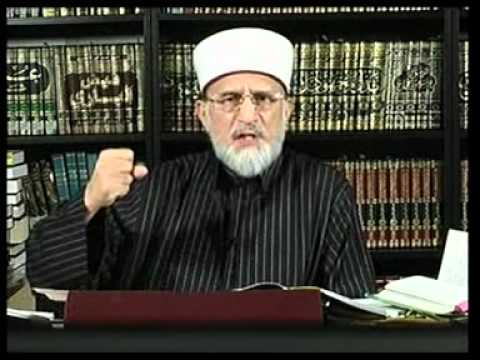 who is Blasphemous (Gustakh e Rasool Kon?) by Dr Muhammad Tahir ul Qadri - Part-1