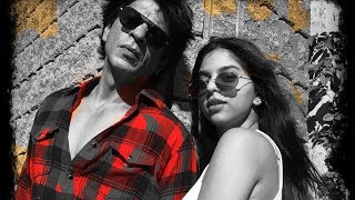 Shahrukh Khan's daughter Suhana spotted in completely different look | Shocking!