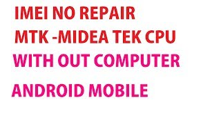 HOW TO REPAIR I.M.E.I NUMBER MTK ANDROID MOBILE WITHOUT PC /LAPTOP/SOFTWARE BOX IN HINDI-हिंदी 2018