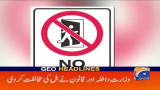 Geo Headlines - 11 PM - 31 December 2018