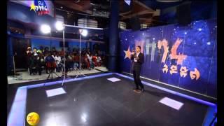 Balageru Idol: Yesuf Ismael on Balageru Idol