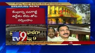 Sujana Chowdary : TDP will not give up fight for AP Special Status