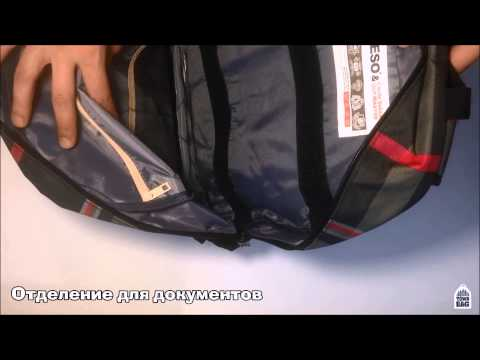Видео обзор рюкзака Outmaster (Yeso) 9909-26 от TownBag.ru