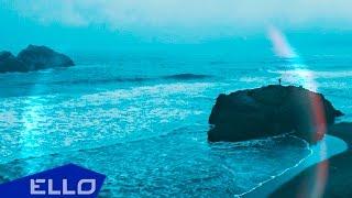 Rihter - Море