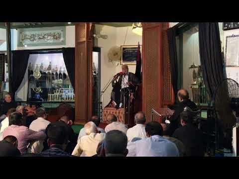 Allama Muntazir Abbas Naqvi - Majlis 05 -2019