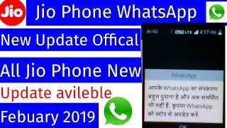 Jio Phone Whatsapp New Update Offical Update Jio Phone New WhatAspp Update Today All Jio Phone