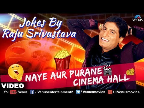 Raju Srivastava - Naye Aur Purane Cinema Hall Mein Barf video