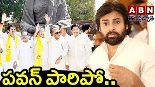 AP Ministers counters to pawan kalyan changes of words
