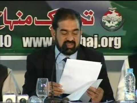The National Peace Conference Joint Communiqué by Minhaj-ul-Quran International