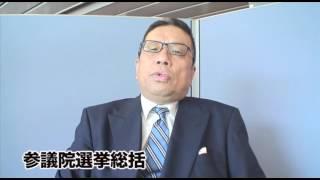 加藤清隆の新聞クローズアップ〜岡田代表の進退は?〜【160725】