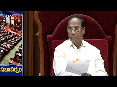 Question Hour In AP Assembly | #APAssembly Day-3 | TV5 News