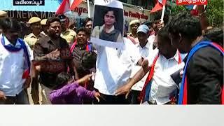 அனிதா மரணம் - நீதி வேண்டி மாணவர்கள், ஊடகவியலாளர்கள்  ஆர்ப்பாட்டம்