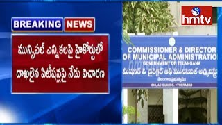 HC to Hear Pleas On Municipal Elections Today | hmtv