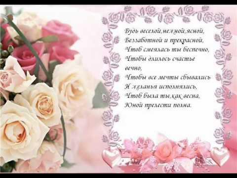 Вайшнавские поздравления с днём рождения