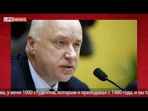 Разговор Бастрыкина и Сергея Соколова изНовой газеты