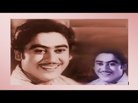 Kishore Kumars Super Hit Ageless Bengali Songs - Video Jukebox...