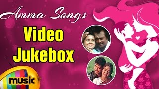 Amma Songs | Back to Back Video Songs | Tamil Hits | Ilayaraja | SPB | Mango Music Tamil