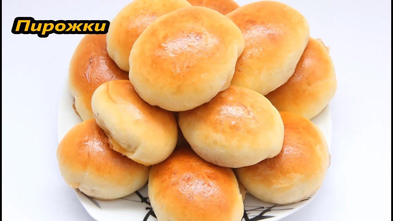 Пирожки из дрожжевого теста с повидлом в духовке рецепт пошагово