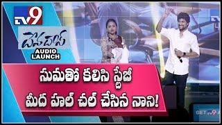 Anchor Suma fun with Nani at DevaDas Audio Launch