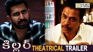 Killer Movie Theatrical Trailer || Arjun Sarja, Vijay Antony