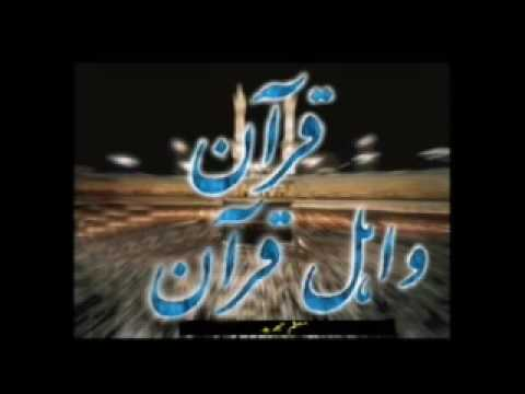 Learn Quran Easy Lession 2