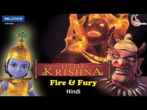 Little Krishna Hindi Episode 5 Animation Series Worldclass video