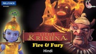Krishna Aur Kans - LITTLE KRISHNA HINDI EPISODE 5 ANIMATION SERIES WORLDCLASS