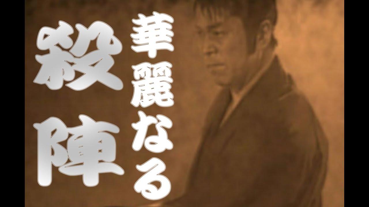 若山富三郎の画像 p1_31