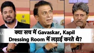 EXCLUSIVE: Gavaskar-Kapil Talk About Their Rivalry and Friendship, Discuss 2019 WC | Vikrant Gupta