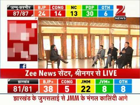 Jammu & Kashmir, Jharkhand poll results: Watch the latest updates