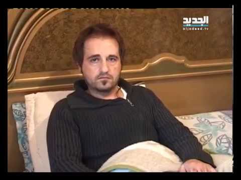 علي شاهين ضحية من ضحايا احداث طرابلس – نصري الرز