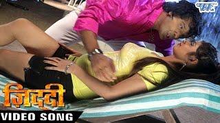पिया छोड़ के ना जा - Ratiya Bita Ja - Viraj Bhat - Ziddi - Bhojpuri Hot Song 2016 new