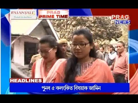 Assam's top headlines of 8/10/2018 | Prag News headlines