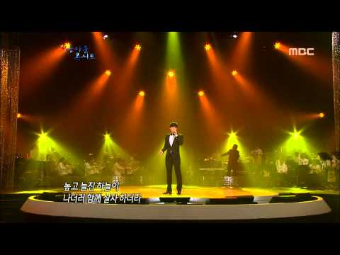 Kai - Hamangyeon, 카이 - 하망연, Beautiful Concert 20120605
