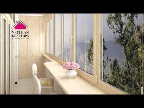 Video 7 ультрамодных способов декорирования стен - download .